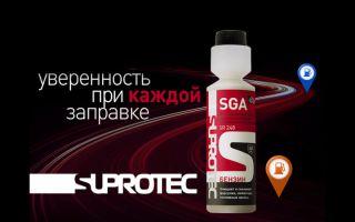Эффективная присадка в бензин Супротек «SGA»