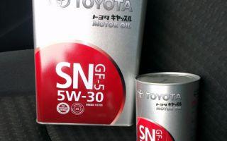 Как отличить оригинальное масло Toyota 5w30 от подделки?