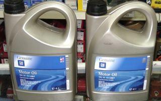 Все о подделках моторного масла GM 5w30 dexos 2