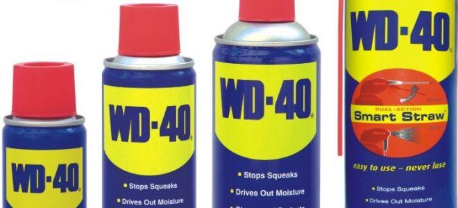 Использование WD-40 и ее аналоги
