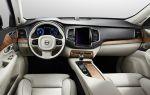 Как правильно поменять масло в автомате Volvo XC90