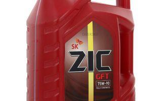 Характеристики смазки Zic 75W90