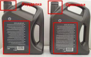 Чем отличается подделка Shell Helix Ultra от оригинала?