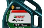 Обзор масла Кастрол 10W-40