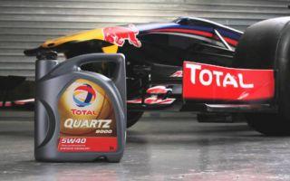 Обзор автомобильного масла Total Quartz 9000 5w40