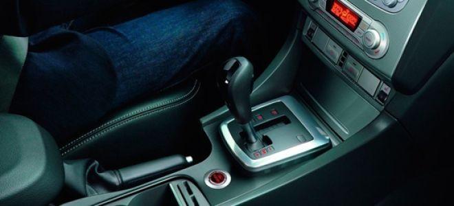 Рекомендации по замене смазки в автоматической коробке передач Форд Фокус