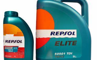 Моторное масло Repsol
