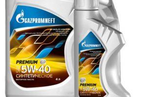 Синтетическое моторное масло Газпромнефть 5w40