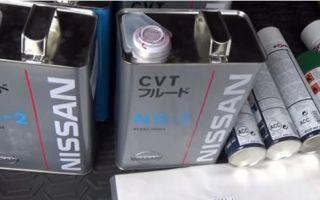 Масло для вариатора Ниссан Х-Трейл T31: особенности выбора и замены