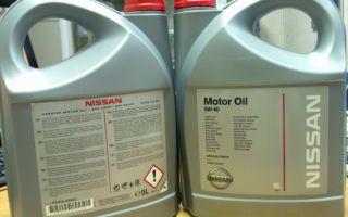 Как отличить моторное масло Nissan 5w40 от подделки?