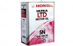 Обзор масла Honda 5W-30