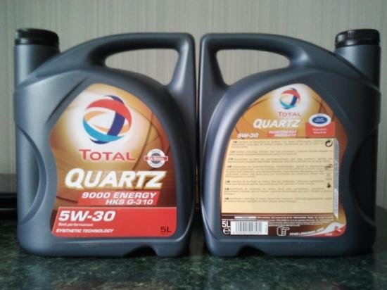 Масло Total Quartz 9000 5w30