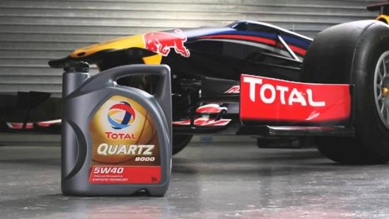 Масло Total Quartz 9000 5w40