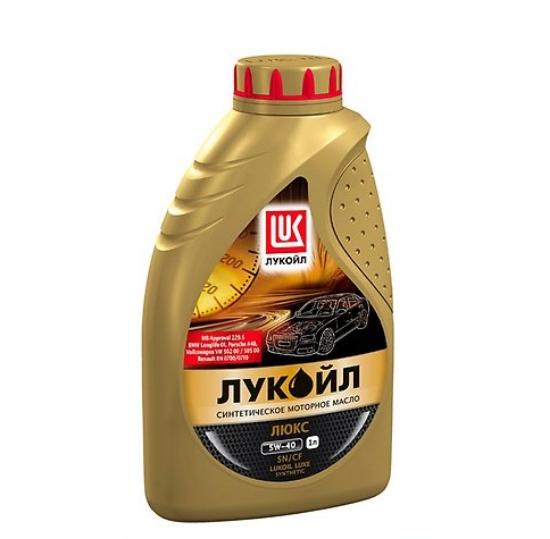 Лукойл Люкс-5w40
