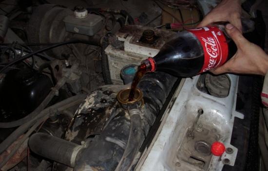 Промывка системы охлождения Кока-колой