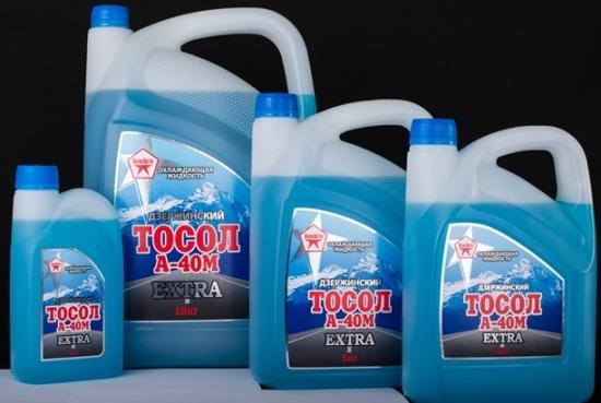 Охлаждающая жидкость - Тосол