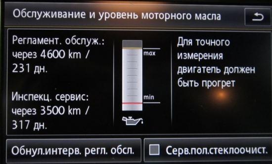 Температура моторного масла