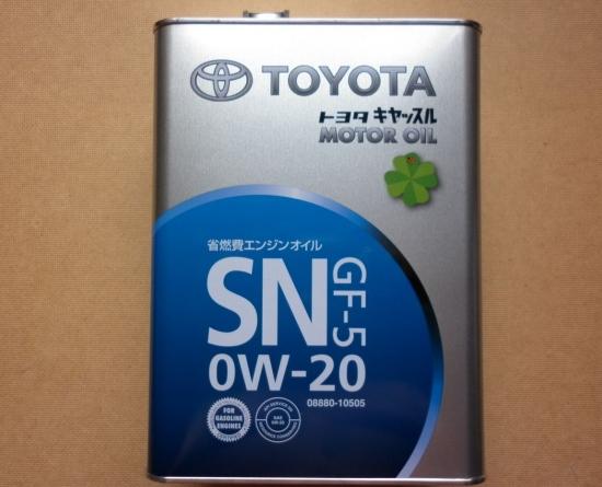 Toyota 0w20