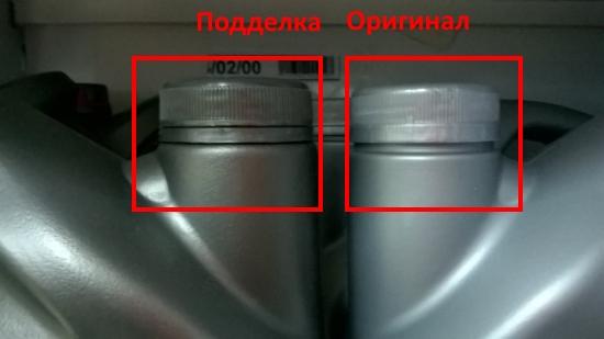 Как определить подделку Shell Helix Ultra №1
