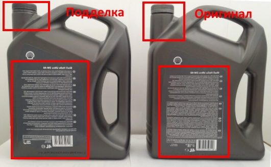 Как определить подделку Shell Helix Ultra №2