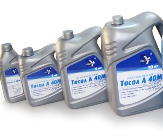 Технические характеристики Тосола а-40м