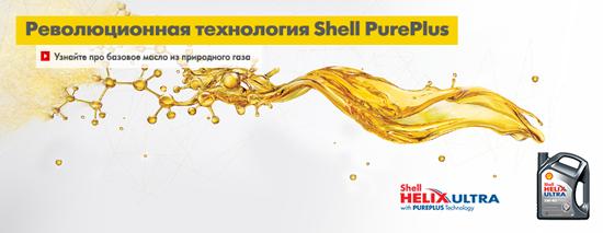 масло из природного газа