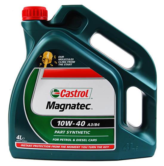 масло кастрол 10W-40