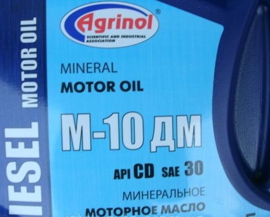 Характеристика масла М10 ДМ