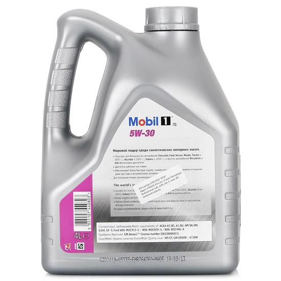 свойства масла Mobil-5w30