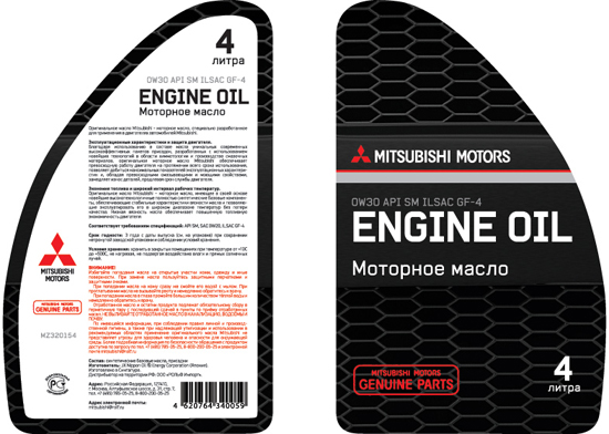 моторное масло Mitsubishi 0W30