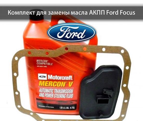 набор для замены масла в акпп форд