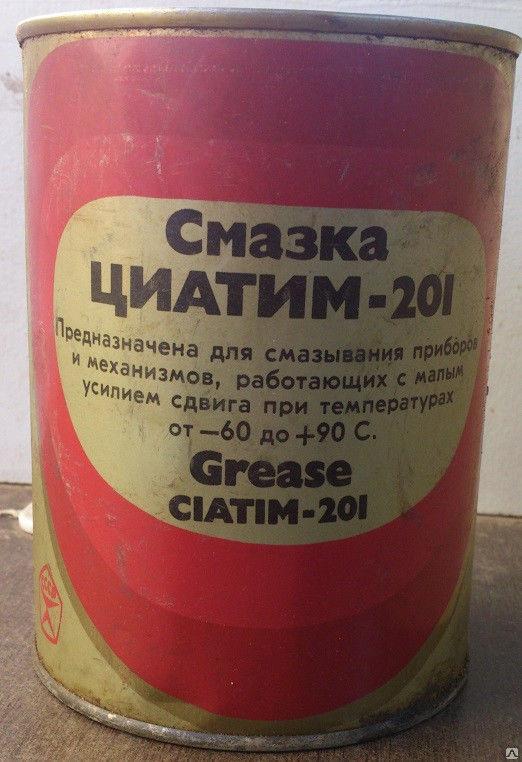 Циатаим 201