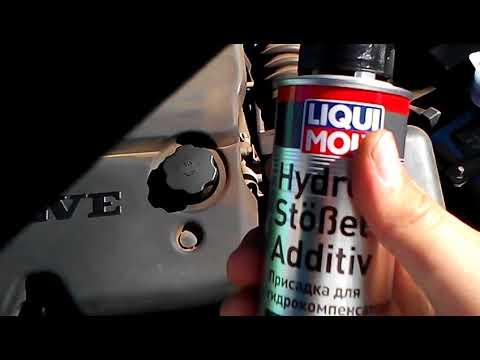 Присадка для гидрокомпенсаторов liqui moly