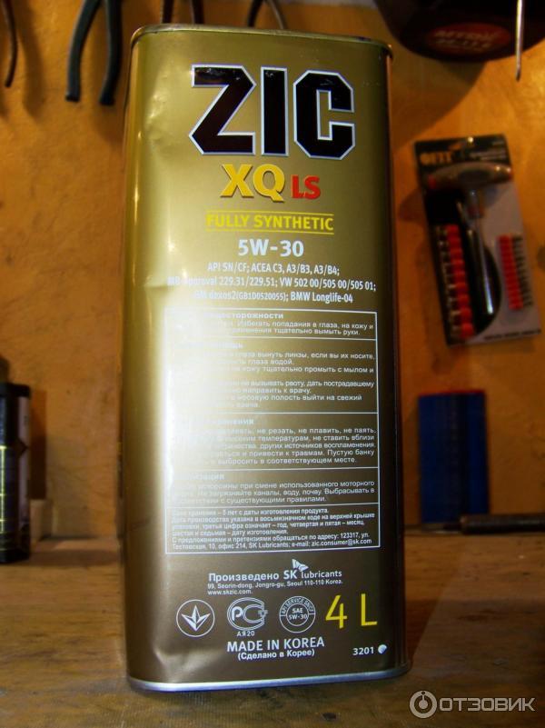 ZIC_5W-30