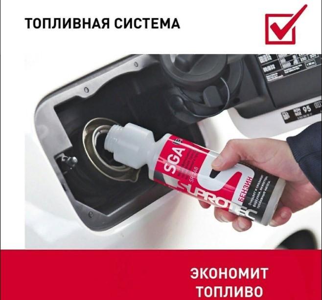 Результат использования Супротек для бензина