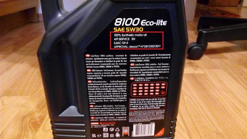 ILSAC GF-5 масло